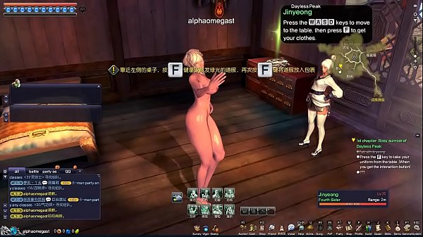 Blade And Soul Nude Mod
