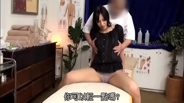 Massage Girl Japan